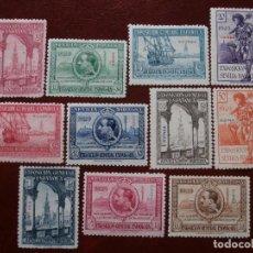 Sellos: PRIMER CENTENARIO - ESPAÑA COLONIAS- GUINEA 1929 - EXPOSICION SEVILLA-BARCELONA - NUEVOS.. Lote 199736643