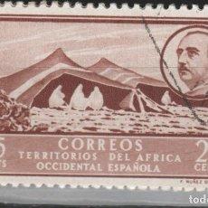 Sellos: LOTE Z2-SELLOS GUINEA TERRITORIO DE AFRICA OCCIDENTAL FRANCO. Lote 228428085