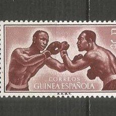 Sellos: GUINEA ESPAÑOLA EDIFIL NUM. 376 ** NUEVO SIN FIJASELLOS. Lote 211391820