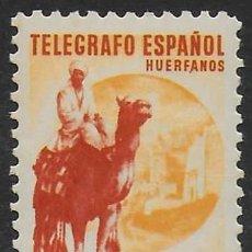 Sellos: TÁNGER 25 CÉNTIMOS. TELÉGRAFO ESPAÑOL. HUÉRFANOS. NUEVO MNH. Lote 199834723