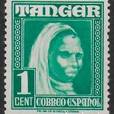 Sellos: TÁNGER 1 CÉNTIMO. NUEVO MNH. Lote 199835061