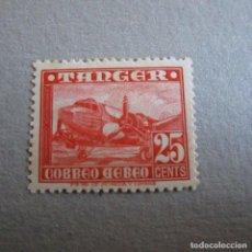 Sellos: TANGER 1948, EDIFIL Nº 167**, AVIONES, AEREO. Lote 200253110