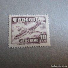 Sellos: TANGER 1948, EDIFIL Nº 171*, AVIONES, AEREO, FIJASELLOS. Lote 200253477