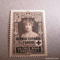 Sellos: TANGER 1926, EDIFIL Nº 25*, PRO CRUZ ROJA ESPAÑAOLA. FIJASELLOS BUEN CENTRAJE.. Lote 200345985