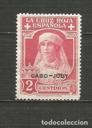 CABO JUBY EDIFIL NUM. 27 NUEVO SIN GOMA (Sellos - España - Colonias Españolas y Dependencias - África - Cabo Juby)