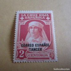 Sellos: TANGER 1926, EDIFIL Nº 24**, PRO CRUZ ROJA ESPAÑAOLA.. Lote 200538580