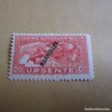 Sellos: TANGER 1933-38, EDIFIL Nº 84*, (SELLO DE ESPAÑA Nº 679 HABILITADO). FIJASELLOS. Lote 200538765