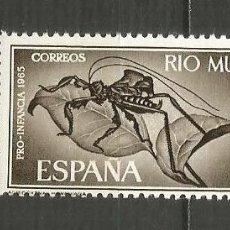 Sellos: RIO MUNI EDIFIL NUM. 64 ** NUEVO SIN FIJASELLOS. Lote 293277653