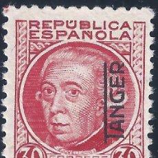 Sellos: TÁNGER. EDIFIL 92. SELLO DE ESPAÑA 687. AÑO 1937-1938 (VARIEDAD... SIN PIE DE IMPRENTA). MNH **. Lote 200638456