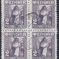 Sellos: TÁNGER. EDIFIL 163. INDÍGENA Y PAISAJES AÑO 1931 (BLOQUE DE 4).. Lote 200650388