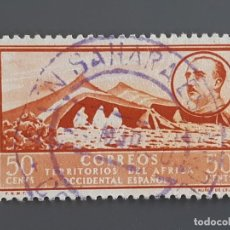 Timbres: ÁFRICA OCCIDENTAL, EDIFIL 11 , 1950. Lote 200658152