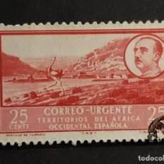 Timbres: ÁFRICA OCCIDENTAL, EDIFIL 19 , 1950. Lote 200775346