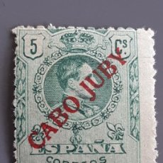 Timbres: CABO JUBY , EDIFIL 7 *, 1919. Lote 200777372