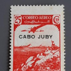 Timbres: CABO JUBY , EDIFIL 104 (*), 1938. Lote 200806171