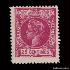 Sellos: ELOBEY. 1905.ALFONSO XIII. 25C.NUEVO*.MN.EDIFIL 26.. Lote 200840163