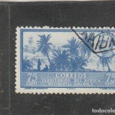 Sellos: AFRICA OCCIDENTAL 1950 - EDIFIL NRO. 12 - PAISAJE Y GRAL. FRANCO - USADO. Lote 200846373