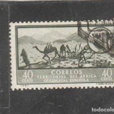 Sellos: AFRICA OCCIDENTAL 1950 - EDIFIL NRO. 9 - PAISAJE Y GRAL. FRANCO - USADO -. Lote 200846638