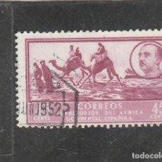 Sellos: AFRICA OCCIDENTAL 1950 - EDIFIL NRO. 10 - PAISAJE Y GRAL. FRANCO - USADO -. Lote 200846747