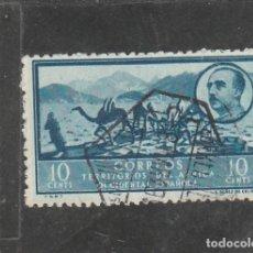 Sellos: AFRICA OCCIDENTAL 1950 - EDIFIL NRO. 5 - PAISAJE Y GRAL. FRANCO - USADO. Lote 200846867