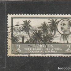 Sellos: AFRICA OCCIDENTAL 1950 - EDIFIL NRO. 16 - USADO - MANCHADO. Lote 200846960