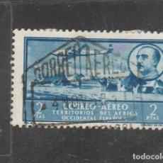 Sellos: AFRICA OCCIDENTAL 1951 - EDIFIL NRO. 23 - USADO -. Lote 200847207