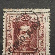Selos: CABO JUBY , EDIFIL 23 , 1925. Lote 200778310