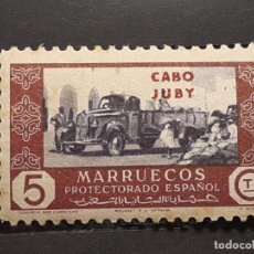 Timbres: CABO JUBY , EDIFIL 163 **, ÓXIDO, 1948. Lote 200873423