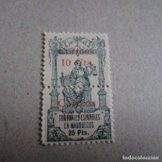 Selos: MARRUECOS 1920, EDIFIL Nº 70**, POLIZAS PERFORADAS POR EL CENTRO Y HABILITADA. Lote 201103160