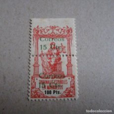 Selos: MARRUECOS 1920, EDIFIL Nº 72*, POLIZAS PERFORADAS POR EL CENTRO Y HABILITADA. FIJASELLOS. Lote 201103443