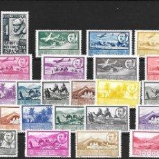 Sellos: AFRICA OCCIDENTAL ESPAÑOLA AOE 1949-1950 COMPLETA EDIFIL 1/28 * CON CHARNELA 2º CENTENARIO. Lote 201109560