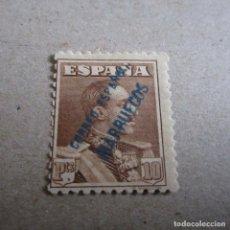 Sellos: TANGER 1930-1933, EDIFIL Nº 69*, SELLO DE ESPAÑA Nº 323 HABILITADO. FIJASELLOS.. Lote 201123358