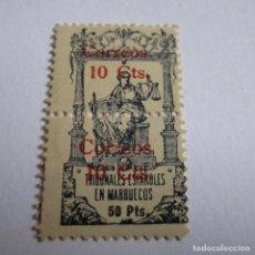 Selos: MARRUECOS 1920, EDIFIL Nº 71, POLIZAS PERFORADAS POR EL CENTRO Y HABILITADA. Lote 201125577