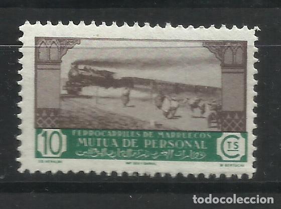 450-NUEVO ** MARRUECOS ESPAÑOL FISCAL FISCAUX SPAIN REVENUE. AFRICA .FERROCARRIL742-NEUE GESCHÄFTSJA (Sellos - España - Colonias Españolas y Dependencias - África - Marruecos)