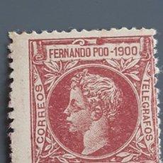 Selos: FERNANDO POO , EDIFIL 86 *, YVERT 78, 1900. Lote 201178285