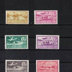 Sellos: DEPENCIAS COLONIA ESPAÑOLAS EDIFIL AÑO 1951 Nº 20/22 + 24/26 6 SELLOS NUEVO. Lote 201202076