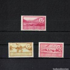 Sellos: DEPENCIAS COLONIA ESPAÑOLAS EDIFIL AÑO 1950 + 1951 Nº 19 + 20 + 26 3 SELLOS NUEVO. Lote 201203222