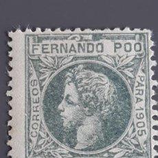 Timbres: FERNANDO POO , EDIFIL 144 *, YVERT 135, 1905. Lote 201209167