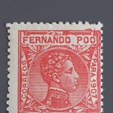 Selos: FERNANDO POO , EDIFIL 153 **, ERROR IMPRESIÓN , YVERT 144, 1907. Lote 201210245