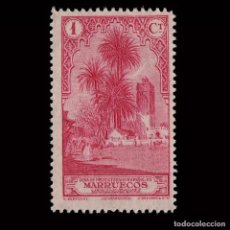 Sellos: MARRUECOS.1931.TIPOS 1929.1C.MNH.EDIFIL.132. Lote 201224141