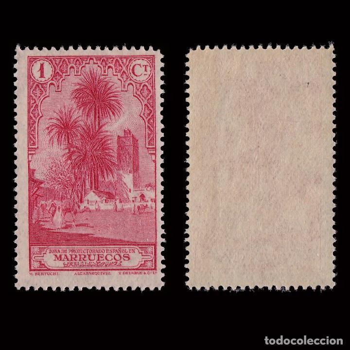 Sellos: MARRUECOS.1931.Tipos 1929.1c.MNH.Edifil.132 - Foto 2 - 201224141