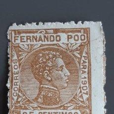Selos: FERNANDO POO , EDIFIL 159 , 1907. Lote 201283452