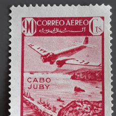 Timbres: CABO JUBY , EDIFIL 136 (*), 1942. Lote 201285508