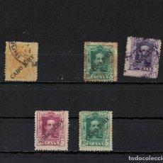 Timbres: COLONIAS CABO JUBY EDIFIL AÑO 1919/1925 Nº 9 + 24/25 EN USADO 23/24 NUEVOS 5 SELLOS. Lote 201345187