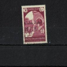 Timbres: COLONIAS CABO JUBY EDIFIL AÑO 1934/36 Nº 64 EN USADO 1 SELLOS. Lote 201350316