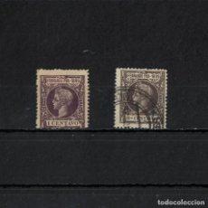 Francobolli: COLONIAS FERNANDO POO EDIFIL AÑO 1899 - Nº 55 + 61 - 2 SELLOS USADO . Lote 201519323