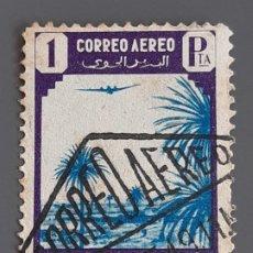 Timbres: IFNI , EDIFIL 31, 1943. Lote 201614655