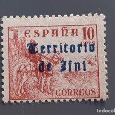 Timbres: IFNI , EDIFIL 40 (*), 1948-49. Lote 201708500