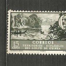 Timbres: GUINEA ESPAÑOLA EDIFIL NUM. 280 USADO. Lote 201716985