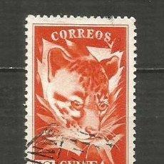 Timbres: GUINEA ESPAÑOLA EDIFIL NUM. 307 USADO. Lote 201717203