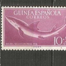 Timbres: GUINEA ESPAÑOLA EDIFIL NUM. 339 USADO. Lote 201717786
